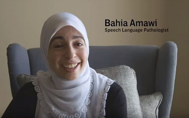 Texas speech pathologist Bahia Amawi, who filed a federal lawsuit after her school district refused to renew her contract unless she signed a pro-Israel oath. (screen capture: The Intercept)