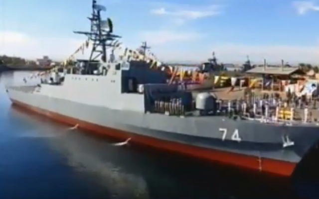 Iran's Navy Launches Submarine Missile in War Game