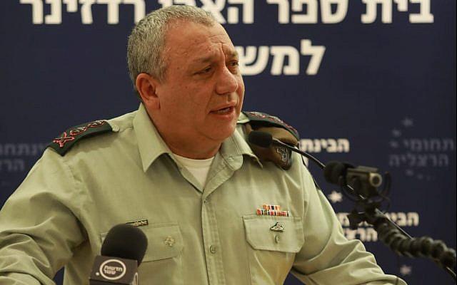 IDF Chief of Staff Gadi Eisenkot speaks at a conference in the  Interdisciplinary Center in Herzliya fdf38f5162ce1
