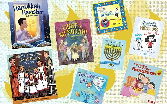 These new Hanukkah books will light up children's imaginations. (Collage by Lior Zaltzman/JTA)