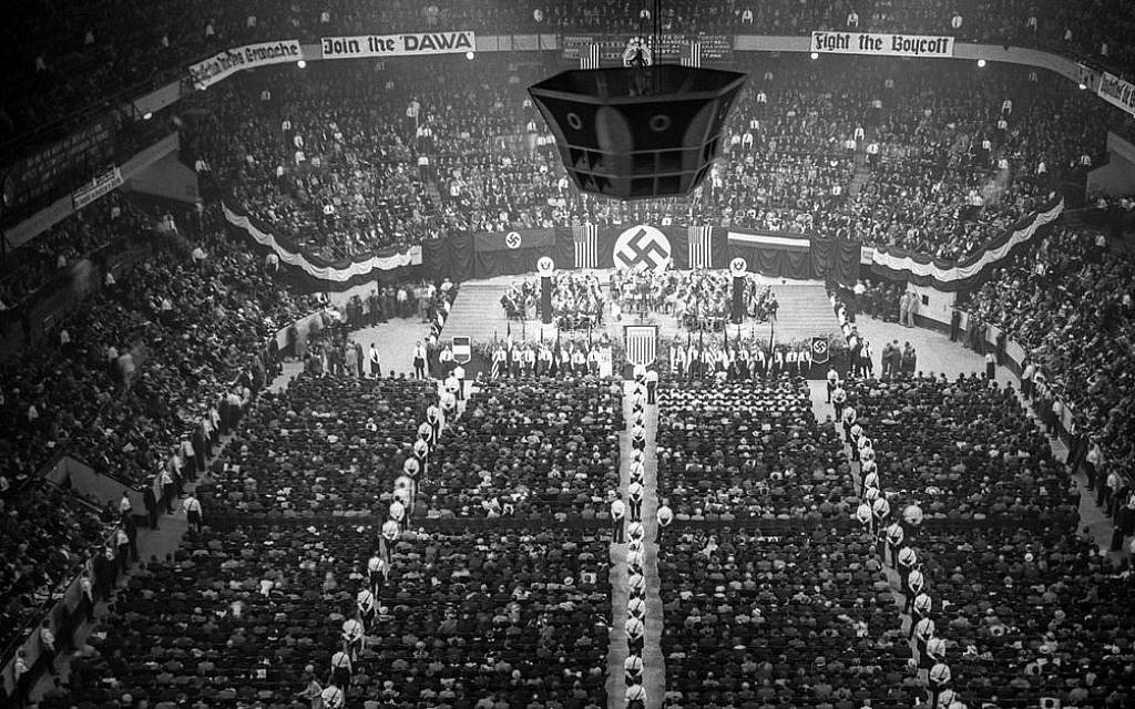 Pro-Nazi rally at Madison Square Garden, New York City, in 1939 (public domain)