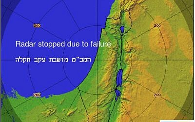 Screen grab from Israel Meteorological Service's rain radar