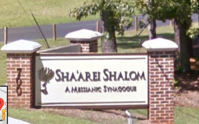 The entrance to Sha'arei Shalom synagogue in Cary, North Carolina (Google Maps)
