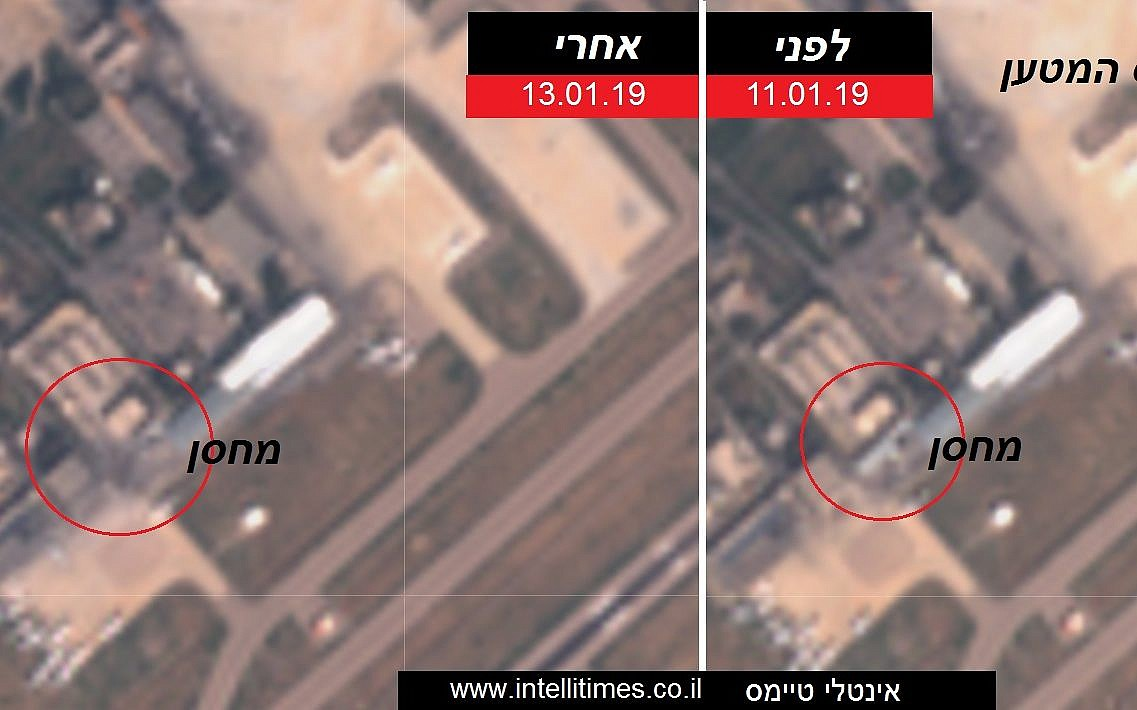 9e2333d8ff Satellite photos published on January 13, 2019 showing an alleged Iranian  weapons depot at the