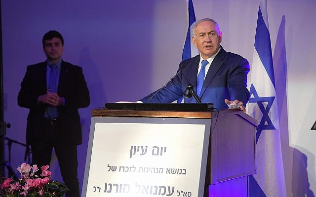 Prime Minister Benjamin Netanyahu speaks at Bar-Ilan University in Ramat Gan on January 3, 2019. (Amos Ben Gershom/GPO)