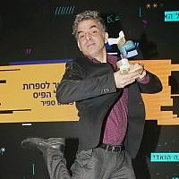 Acclaimed author Etgar Keret at the award ceremony for the 2019 Sapir Prize, Israel's equivalent of the Man Booker Prize, for his latest collection of short stories, 'A Glitch at the Edge of the Galaxy' Shuka Cohen)