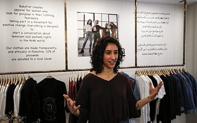 "Palestinian fashion designer Yasmeen Mjalli in her Ramallah clothing shop on December 19, 2018, where her label collection ""BabyFist"" carrying anti-sexual harassment slogans is showcased. (ABBAS MOMANI / AFP)"