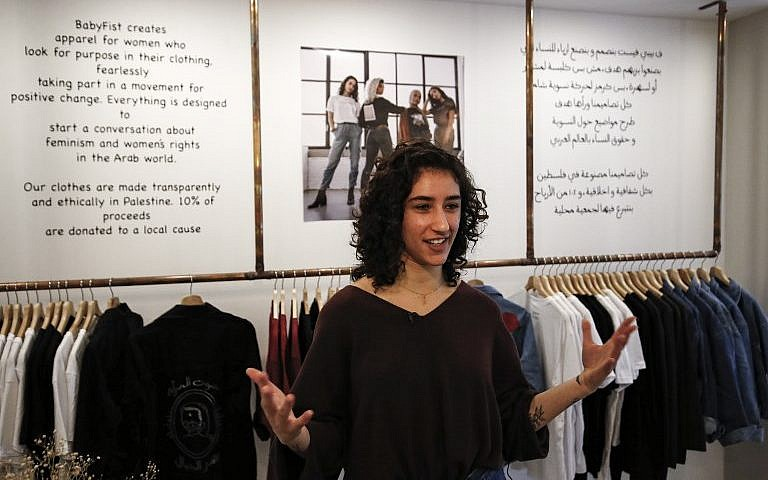 Palestinian Designer Seeks To Empower Women The Times Of Israel