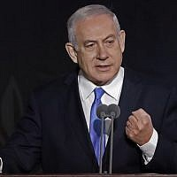 Prime Minister Benjamin Netanyahu speaks during a handover ceremony for the new IDF chief of staff on January 15, 2019 at the Defense Ministry headquarters in Tel Aviv. (JACK GUEZ / AFP)