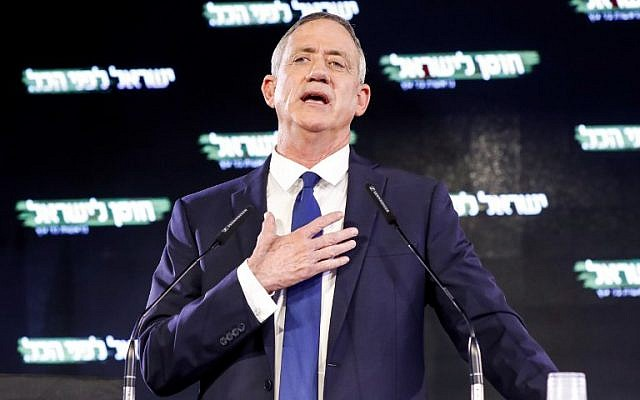Former IDF chief of staff Benny Gantz delivers his first electoral speech in the coastal city of Tel Aviv on January 29, 2019. (Jack Guez/AFP)