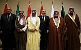 (From L to R) The foreign ministers of Egypt Sameh Shukri, Saudi Arabia Adel al-Jubeir, the UAE Abdullah bin Zayed Al-Nahyan, Jordan Ayman Safadi, Bahrain Khaled bin Ahmad al-Khalifa and Kuwait Sheikh Sabah Khaled al-Hamad al-Sabah, pose for a picture during the Arab foreign ministers meeting to discuss regional issues on January 31, 2019 in the Hussein bin Talal convention centre in the Dead Sea.  (Khalil MAZRAAWI / AFP)