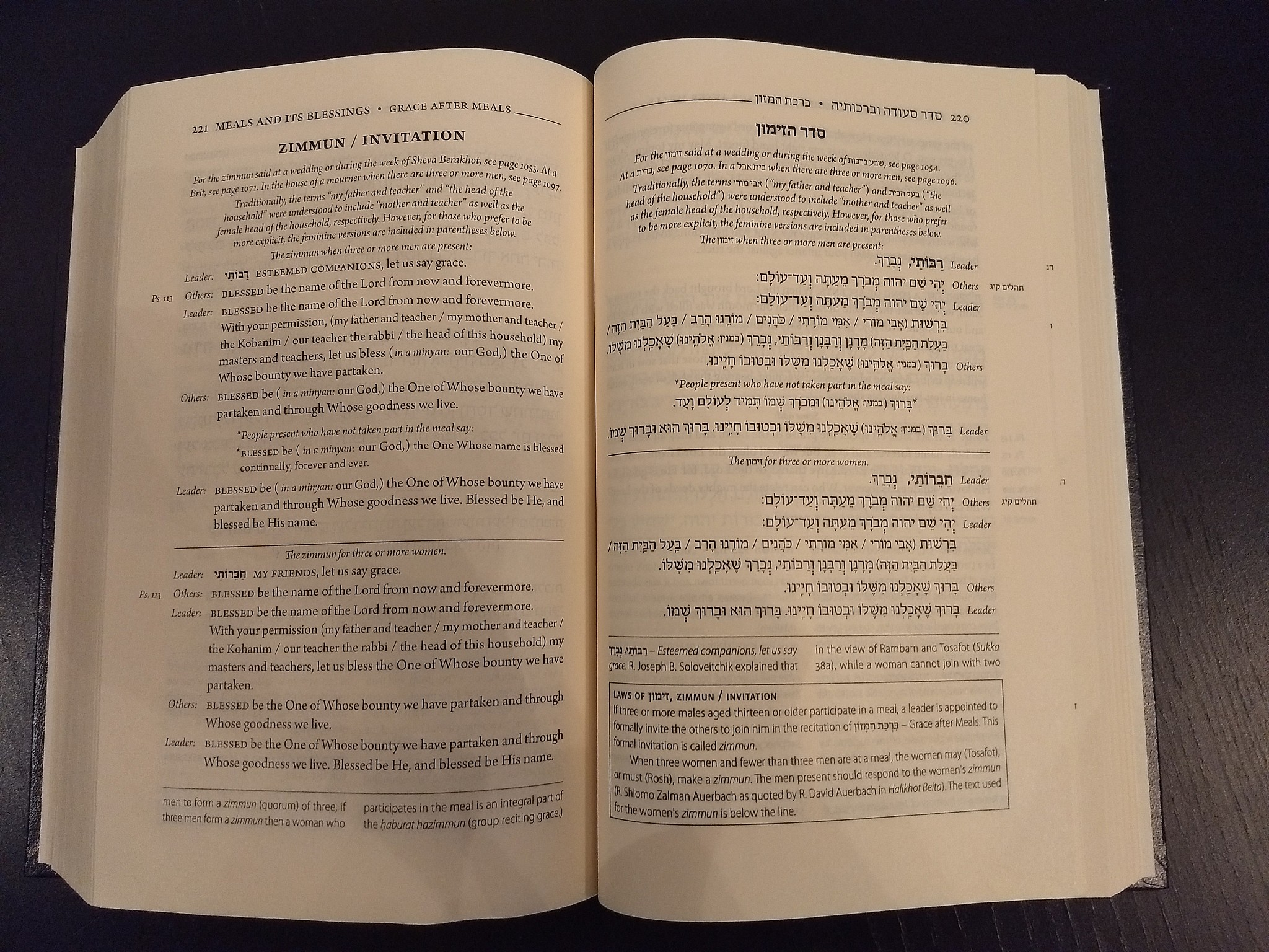 Will modernized texts replace ArtScroll prayer books in