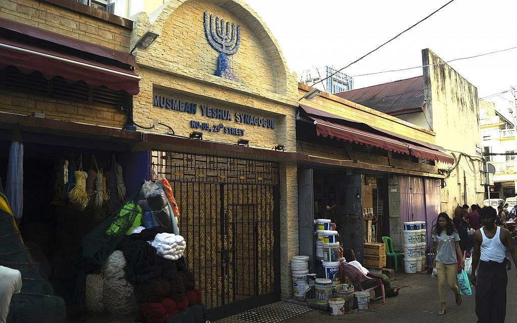 The Musmeah Yeshua Synagogue in Yangon dates back to the 19th century. (Charles Dunst)