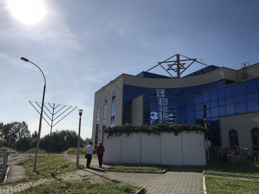 The Jewish Community Center in Ekaterinburg. (Rossella Tercatin/ Times of Israel)