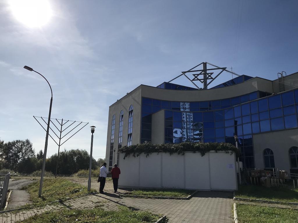 The Jewish Community Center in Ekaterinburg. (Rossella Tercatin/ Times of Israel)