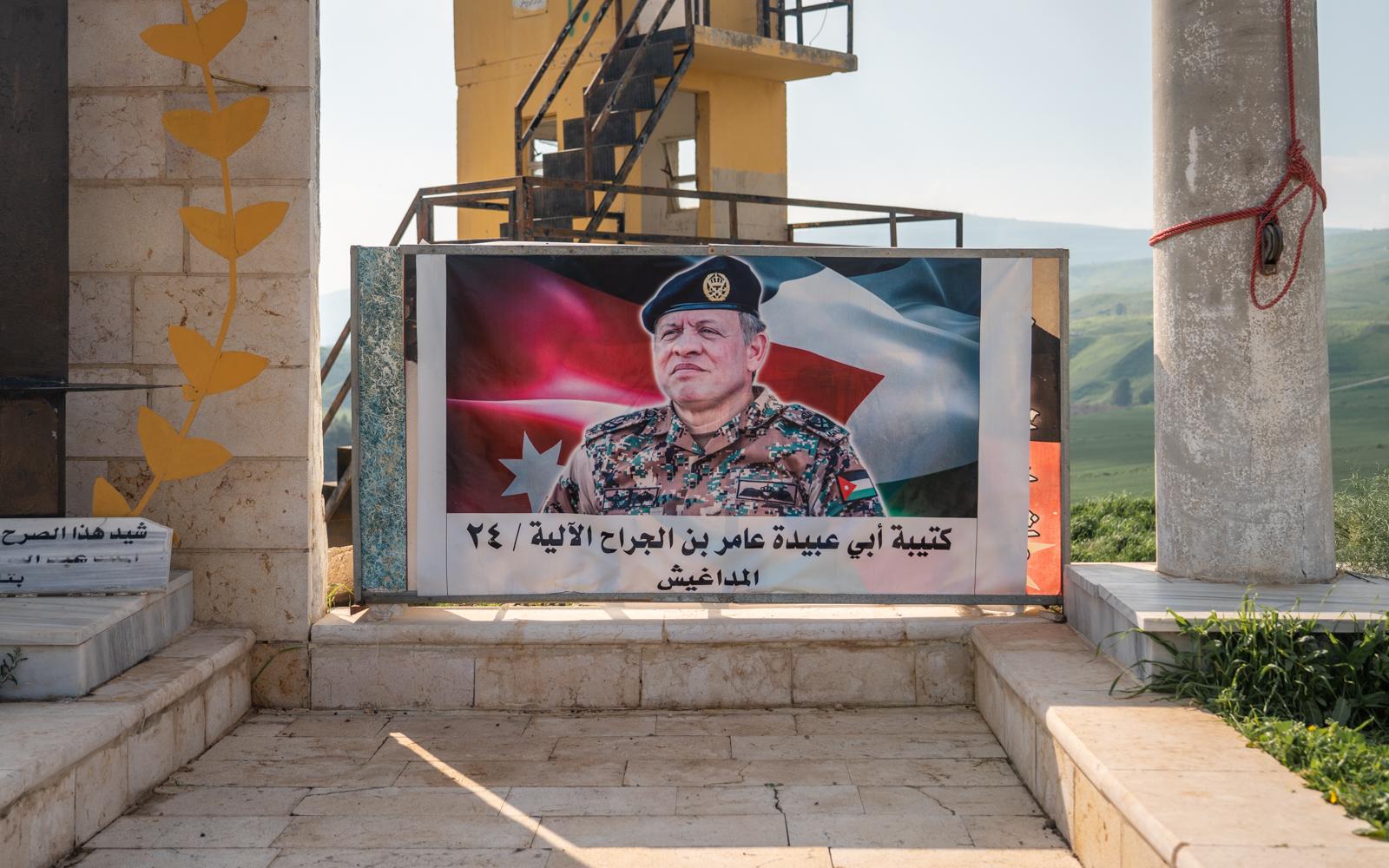 A poster of King Abdullah II of Jordan at the Island of Peace, January 29, 2019. (Luke Tress/Times of Israel)