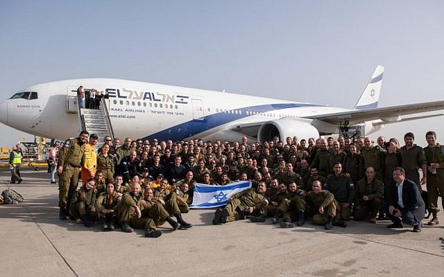 An Israeli military delegation prepares to leave for Brazil to perform search and rescue operations in the country after a dam burst, on January 27, 2019. (Israel Defense Forces)