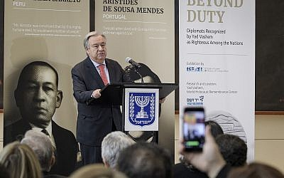 Antonio Guterres delivering remarks at the opening of the exhibit 'Beyond Duty: Righteous Diplomats among the Nations.' (UN/Manuel Elias)