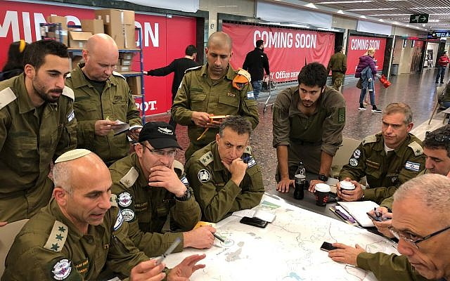 An Israeli military delegation prepares to leave for Brazil to perform search-and-rescue operations there, after a dam burst, on January 27, 2019. (Israel Defense Forces)
