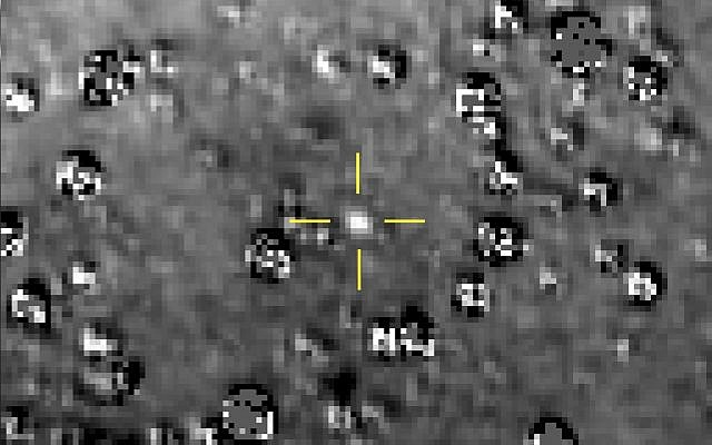 NASA names most distant explored object with term used by