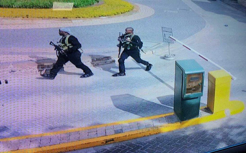 Terror group says deadly Kenya attack over Trump recognition of Jerusalem