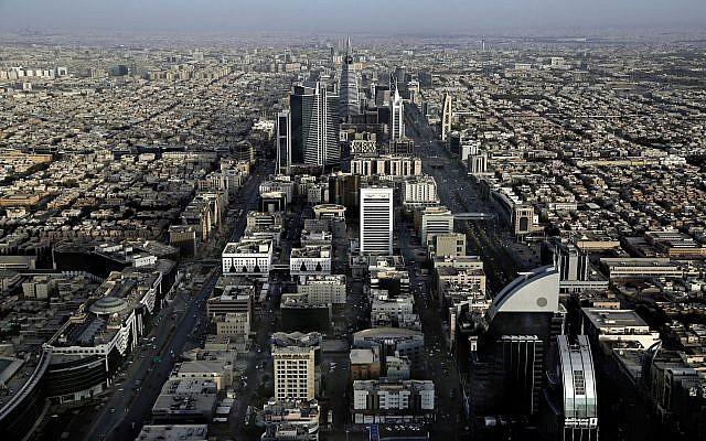 This June 23, 2018, photo shows a general view of Riyadh, Saudi Arabia. (AP Photo/Nariman El-Mofty)