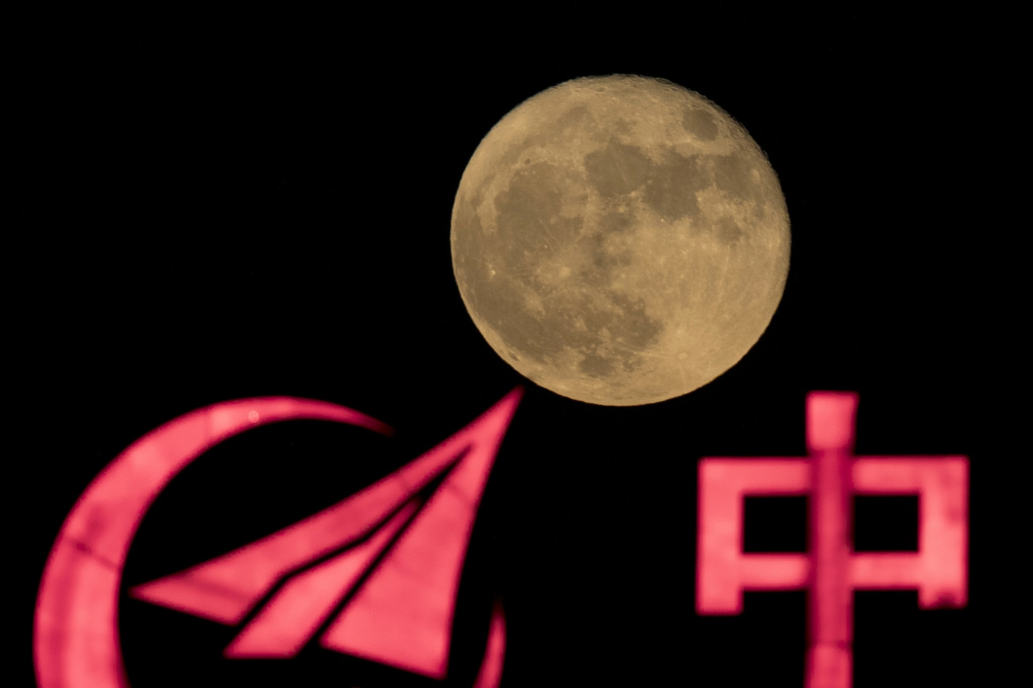 15 2016 the supermoon rises over a logo for AVIC or Aviation Industry Corp a state owned enterprise involved in China's manned space mission in Beijing. China vowed Tuesday Dec 27 2016 to speed up the developme