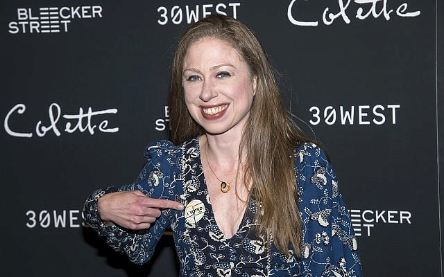 "Chelsea Clinton attends a screening of ""Colette"" at The Museum of Modern Art on Thursday, Sept. 13, 2018, in New York. (Photo by Charles Sykes/Invision/AP)"
