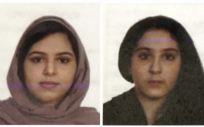 These two undated photos provided by the New York City Police Department (NYPD) show sisters Rotana, left, and Tala Farea, whose fully clothed bodies, bound together with tape and facing each other, were discovered on on the banks of New York City's Hudson River waterfront on Oct. 24, 2018.  (NYPD via AP)
