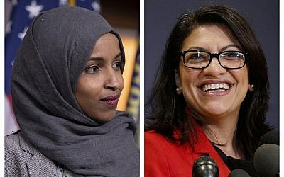 This combination of 2018 photos shows Representatives Ilhan Omar (Democrat-Minnesota), left, and Rashida Tlaib (Democrat-Michigan), in Washington. On Friday, Dec. 21, 2018 The two became the first and only Muslim women elected to Congress in 2018. (AP Photo/Carolyn Kaster,)