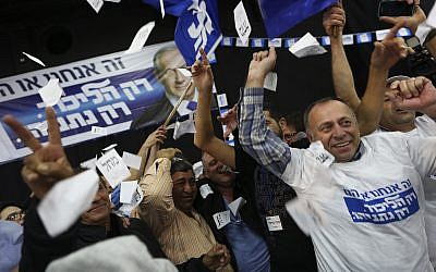 In this March 17, 2015 file photo, Prime Minister Benjamin Netanyahu's Likud party supporters react to exit poll results at the party's election headquarters In Tel Aviv. (AP Photo/Oded Balilty)