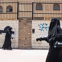 Illustrative. A female student walking past Al-Azhar university in Nasr City, Cairo, Egypt, June 9, 2015. (Mosa'ab Elshamy/AP)