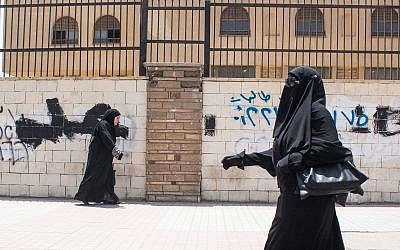Illustrative. A female student walking past Al-Azhar university in Nasr City, Cairo, Egypt, June 9, 2015. (Mosa'ab Elshamy/AP)