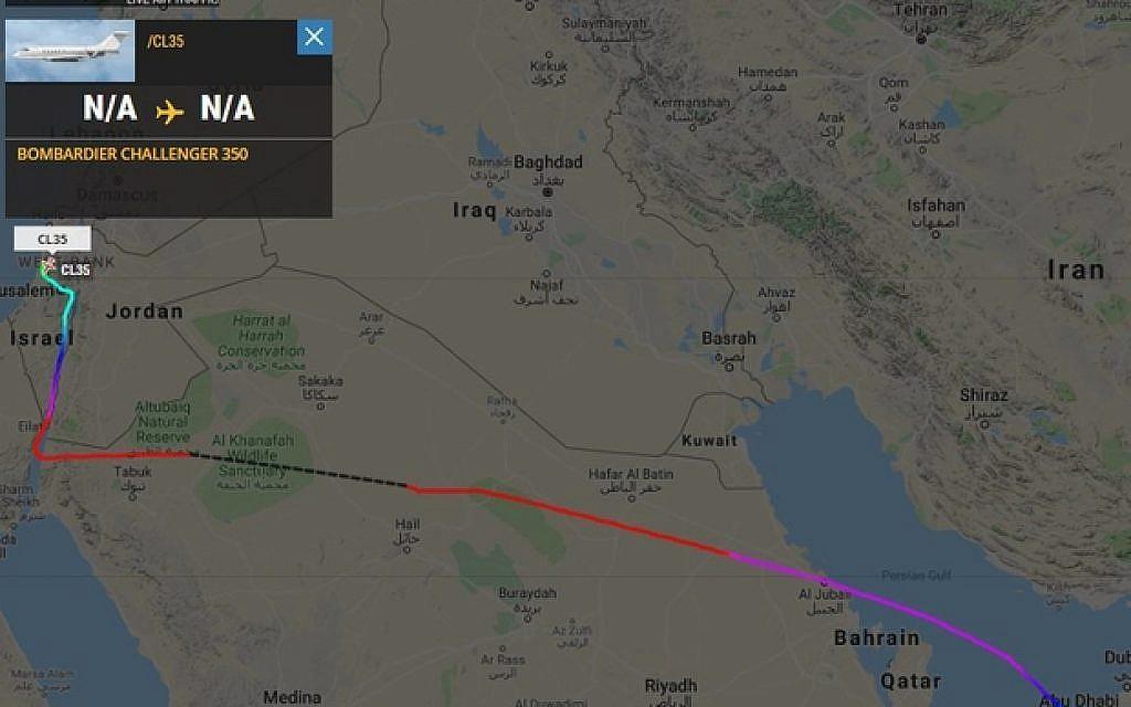 UAE, Israeli officials take private jet from Abu Dhabi to Tel Aviv — report