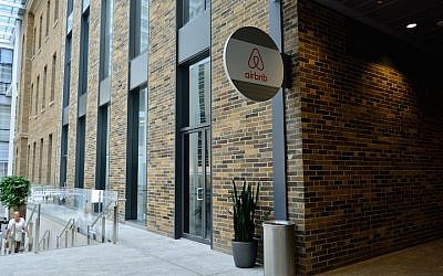 An Airbnb office in Toronto. (Wikimedia/Raysonho @ Open Grid Scheduler/CC0 public domain)