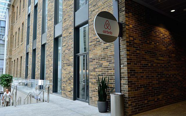 An Airbnb office in Toronto. (Wikimedia/Raysonho @ Open Grid Scheduler/CC0 public domain)