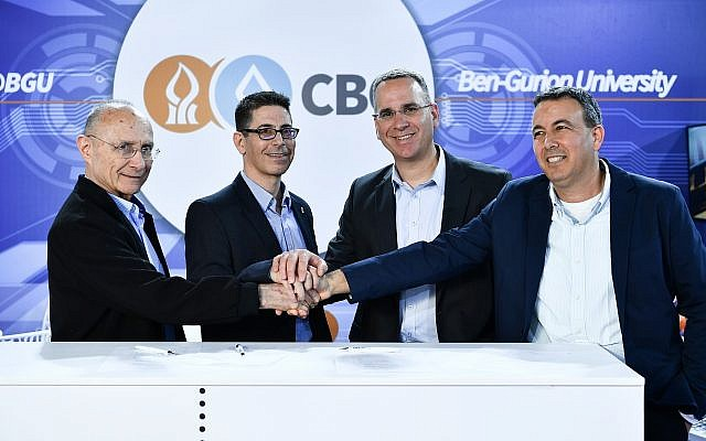 BGN-Technologies and Rafael sign a collaboration accord at CyberTech; left to right: Uzi Landau, Chairman of Rafael; Netta Cohen, CEO of BGN Technologies; Ran Gozali, EVP, Head of Rafael's R&D and Engineering Division; Zafrir Levy, Senior VP - Exact Sciences & Engineering at BGN Technologies; Jan. 29, 2019 (Dani Machlis)