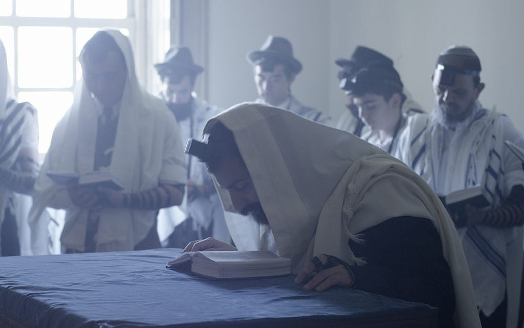 Historical Drama Depicts Untold Story Of The 1930s Portuguese