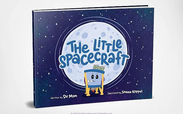 'The Little Spacecraft, a joint project of SpaceIL and science education company StellarNova, offers the basics about space travel (Courtesy StellarNova)