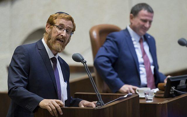 Likud MK Yehudah Glick speaks at the Knesset plenum on May 25, 2016. (Yonatan Sindel/Flash90)