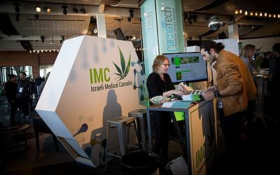The annual CannaTech event held in Tel Aviv on March 20, 2017. CannaTech showcases cannabis and all the opportunity that surrounds it (Miriam Alster/FLASH90)