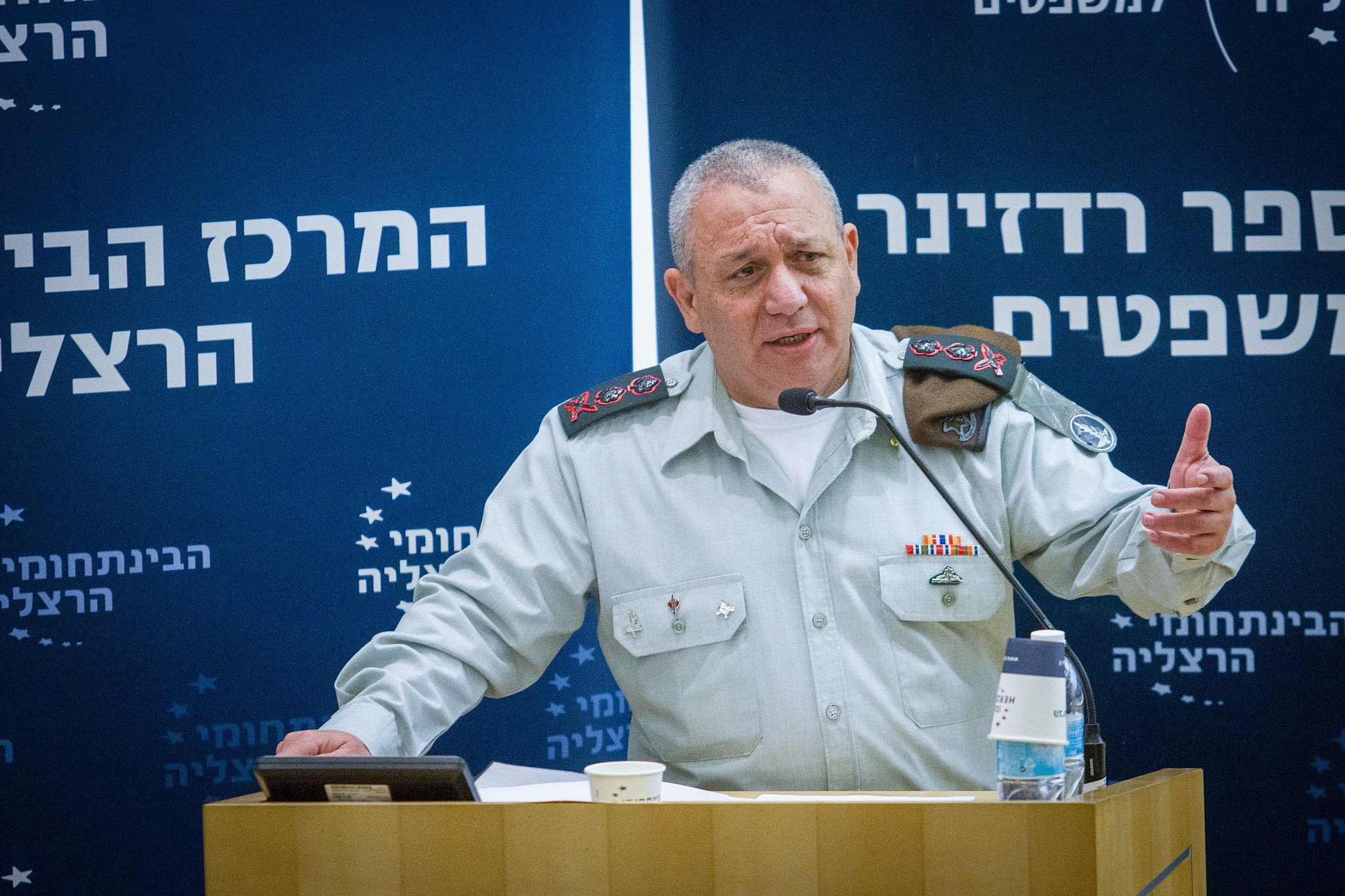 IDF Chief of Staff Gadi Eisenkott speaks at a conference at the Interdisciplinary Center in Herzliya