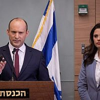 Education Nafatli Bennett, left, and Justice Minister Ayelet Shaked deliver a statement during a press conference in the Knesset, on November 19, 2018. (Miriam Alster/Flash90)