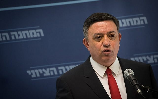 Israel's opposition alliance disbands months before election