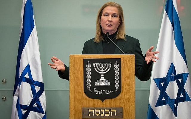 Opposition Leader Tzipi Livni gives a statement to the media in the Knesset in Jerusalem on January 1, 2019. (Yonatan Sindel/Flash90)