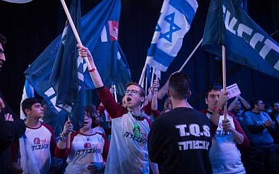 Activists at the Labor party conference in Tel Aviv on January 10, 2019 (Hadas Parush/Flash90)