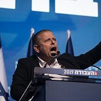 Labor MK Eitan Cabel delivers a speech at the Labor party conference in Tel Aviv on January 10, 2019 (Hadas Parush/Flash90)