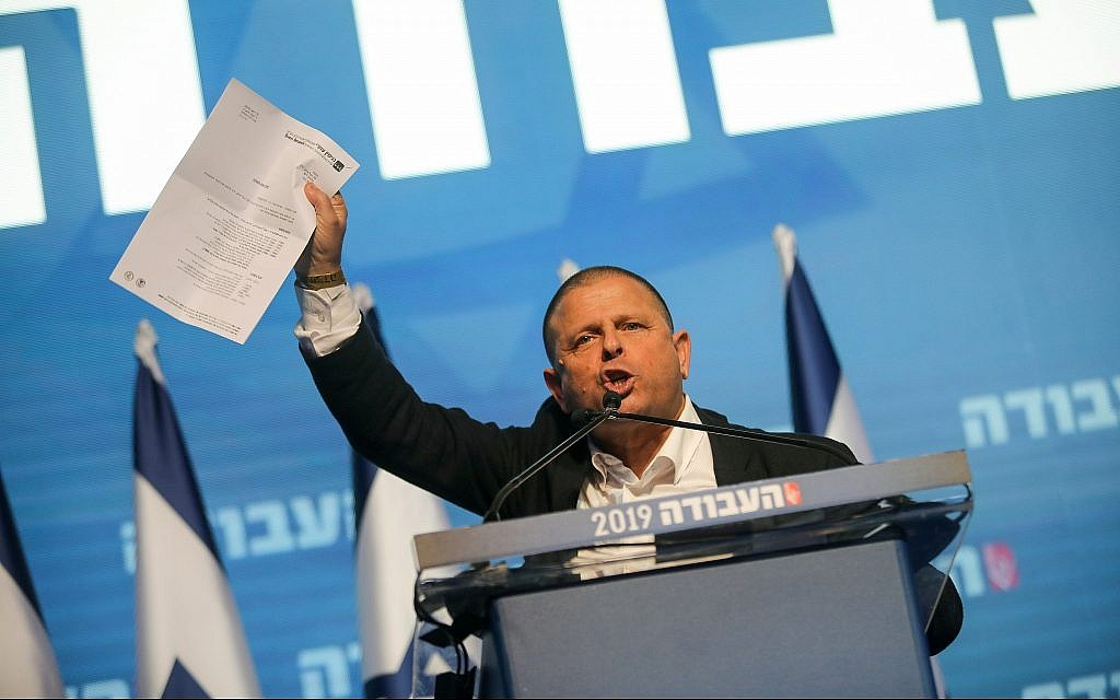 Labor MK Eitan Cabel gives a speech at event in Tel Aviv launching the opposition party's election campaign on January 10, 2019. (Hadas Parush/Flash90)