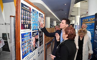 Likud supporters taking part in a straw poll at an event for party faithful in Eilat on January 10, 2018. (Flash90)