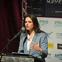 Justice Minister Ayelet Shaked speaks at a Conference at the Cameri Theater in Tel Aviv, January 16, 2019. (Flash90)